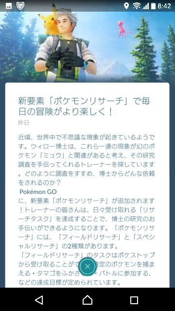 f:id:yousugitani:20180331101038j:image