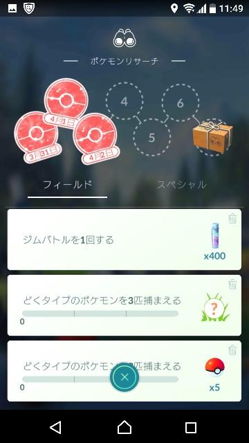 f:id:yousugitani:20180402115159j:image