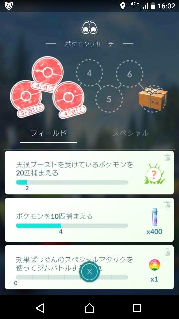 f:id:yousugitani:20180403023033j:image