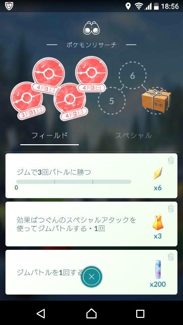 f:id:yousugitani:20180403203046j:image
