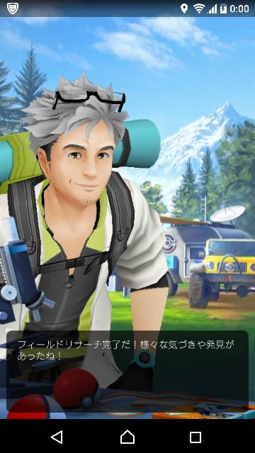 f:id:yousugitani:20180406002413j:image