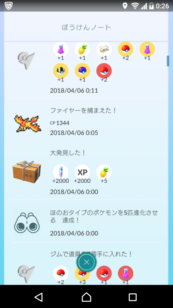 f:id:yousugitani:20180406002901p:plain