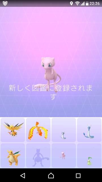 f:id:yousugitani:20180410223656j:image