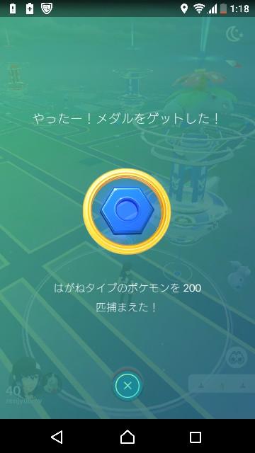f:id:yousugitani:20180413013151j:image