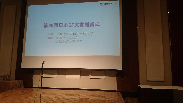 f:id:yousugitani:20180420213242j:image