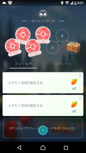 f:id:yousugitani:20180515000203j:image
