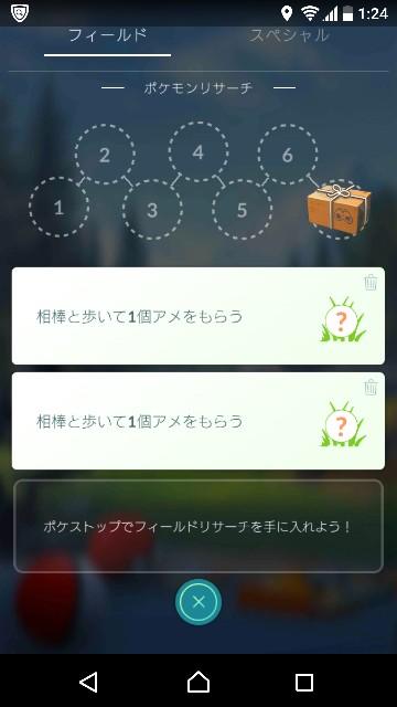 f:id:yousugitani:20180518110301j:image