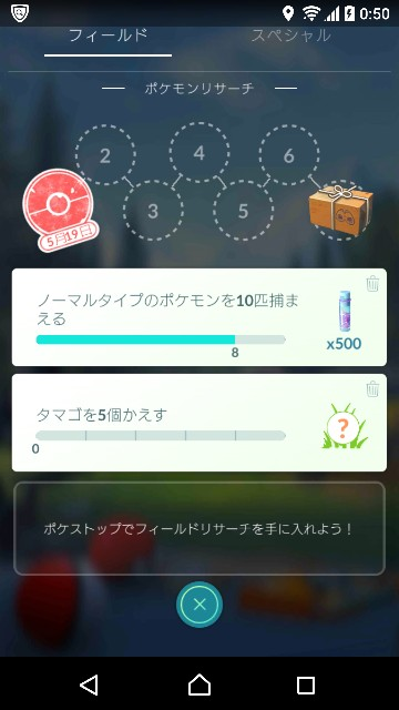 f:id:yousugitani:20180519010046j:image