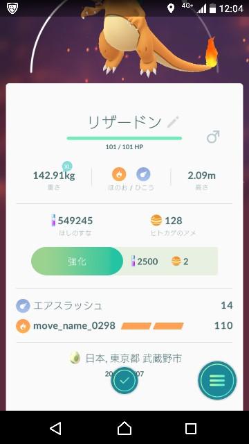 f:id:yousugitani:20180520142201j:image