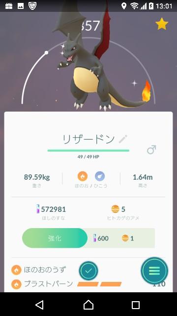 f:id:yousugitani:20180520142343j:image