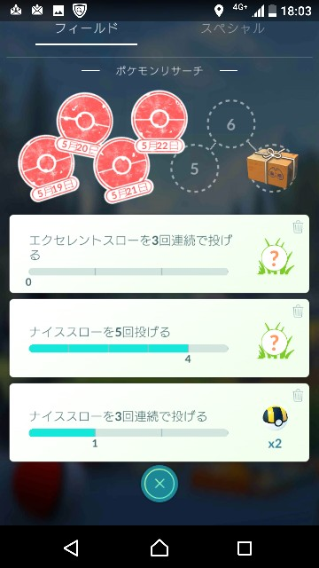 f:id:yousugitani:20180522190829j:image