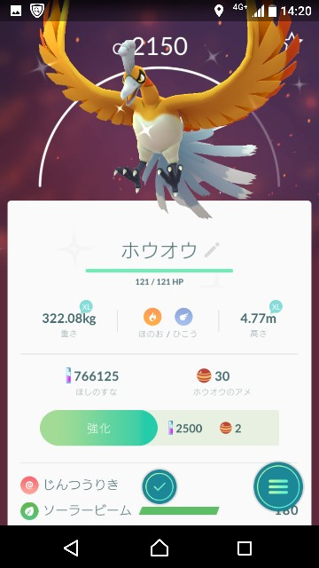 f:id:yousugitani:20180602150526j:image