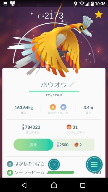 f:id:yousugitani:20180607103801j:image