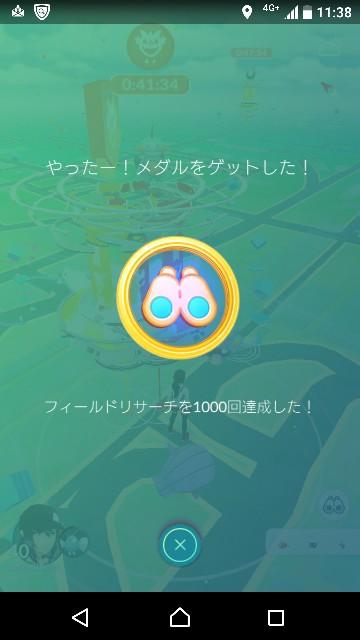 f:id:yousugitani:20180608175149j:image