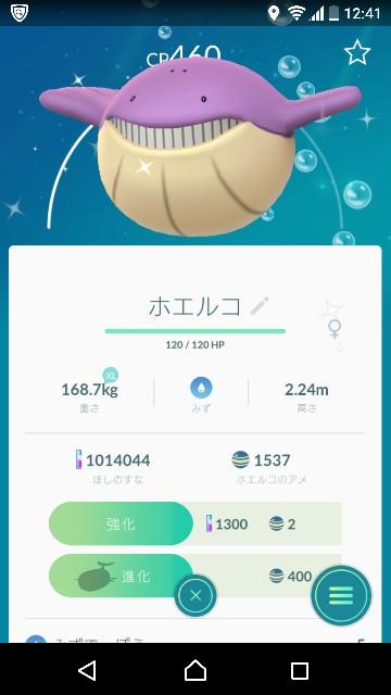 f:id:yousugitani:20180614124230j:image