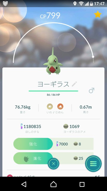 f:id:yousugitani:20180616174809j:image