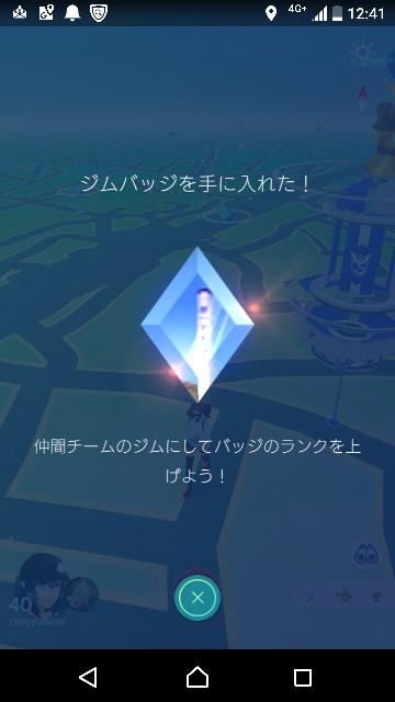 f:id:yousugitani:20180618204810j:image