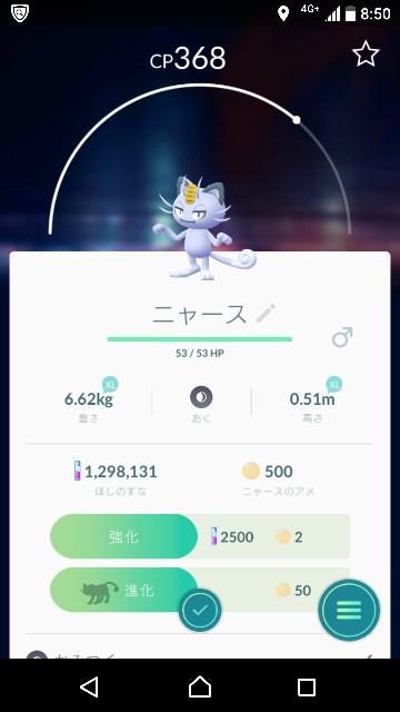 f:id:yousugitani:20180624090823j:image
