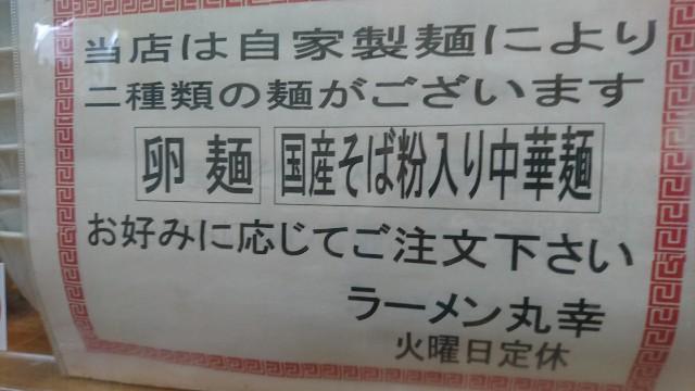 f:id:yousugitani:20180625195204j:image