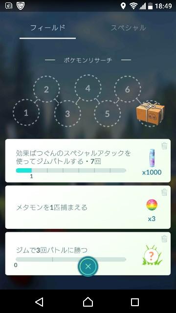 f:id:yousugitani:20180627224412j:image