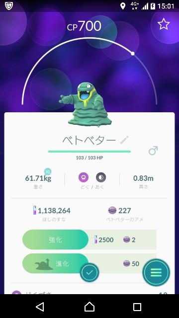 f:id:yousugitani:20180629160006j:image