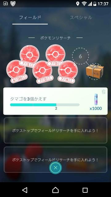 f:id:yousugitani:20180704173839j:image