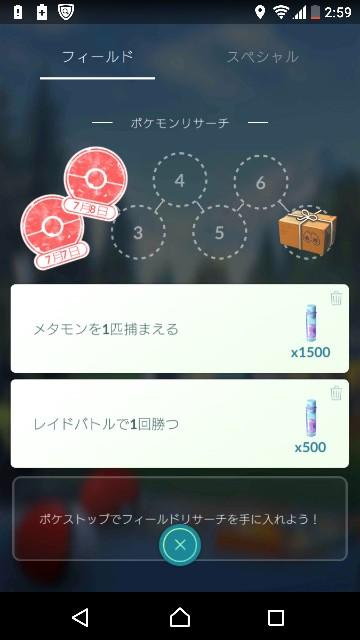 f:id:yousugitani:20180708191059j:image