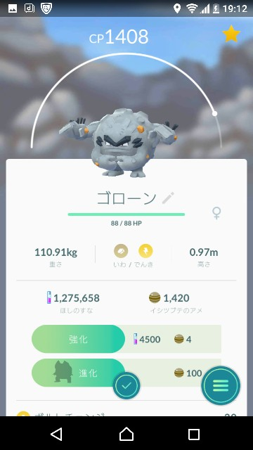 f:id:yousugitani:20180714191917j:image