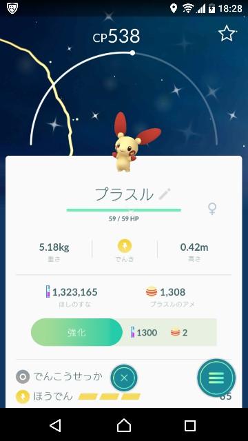 f:id:yousugitani:20180715183038j:image