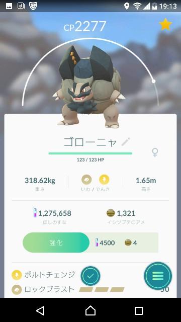 f:id:yousugitani:20180716011947j:image