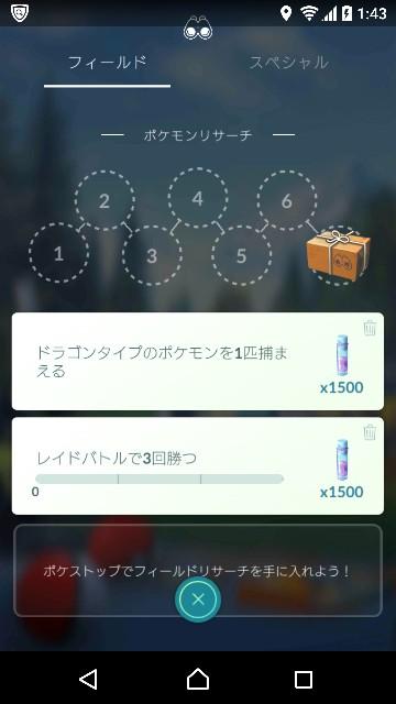 f:id:yousugitani:20180720014525j:image