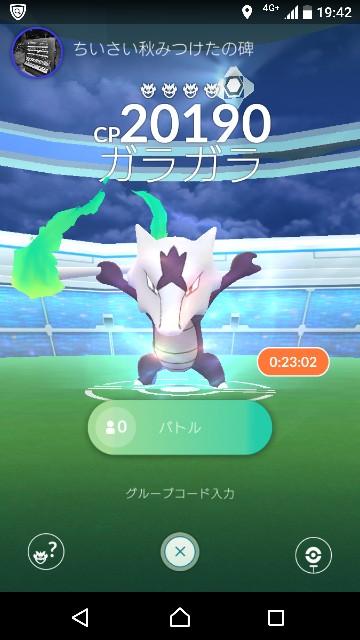 f:id:yousugitani:20180725203610j:image
