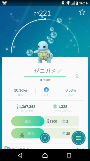 f:id:yousugitani:20180729161856j:image
