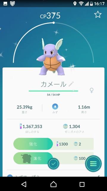 f:id:yousugitani:20180729161900j:image