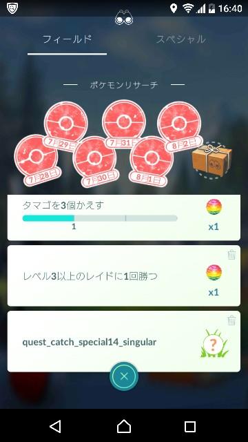 f:id:yousugitani:20180802205304j:image