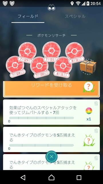 f:id:yousugitani:20180802205935j:image