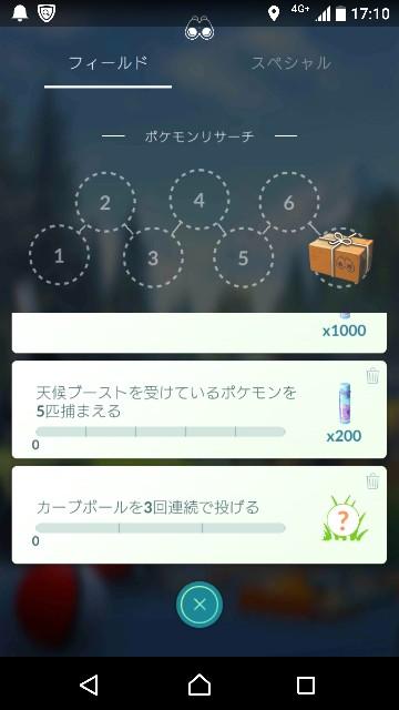 f:id:yousugitani:20180803220839j:image