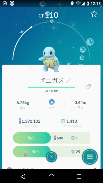 f:id:yousugitani:20180804121950j:image