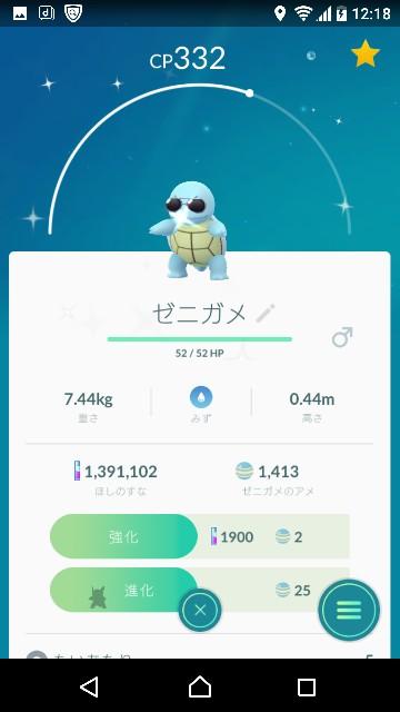 f:id:yousugitani:20180804122003j:image