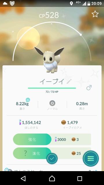 f:id:yousugitani:20180812105429j:image