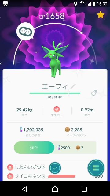 f:id:yousugitani:20180814162302j:image