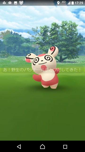 f:id:yousugitani:20180814183448j:image