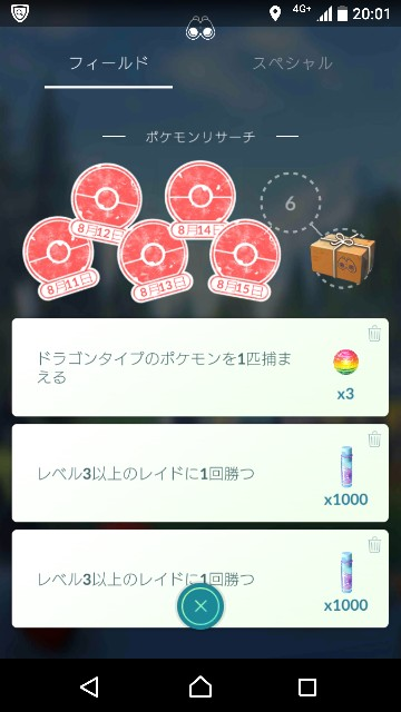 f:id:yousugitani:20180815204842j:image