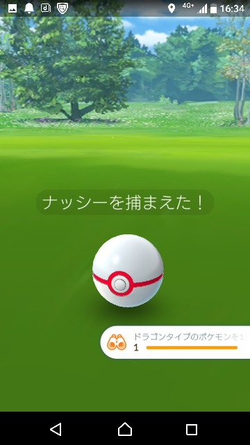 f:id:yousugitani:20180816184434j:image