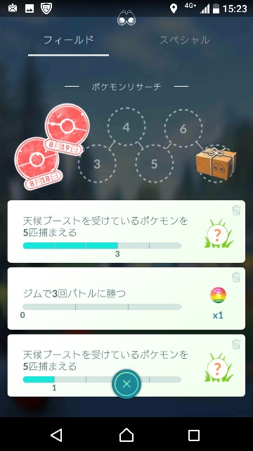 f:id:yousugitani:20180819173903j:image