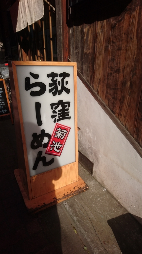 f:id:yousugitani:20180820120139j:plain