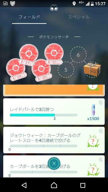 f:id:yousugitani:20180821221459j:image