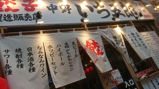 f:id:yousugitani:20180823223948j:image