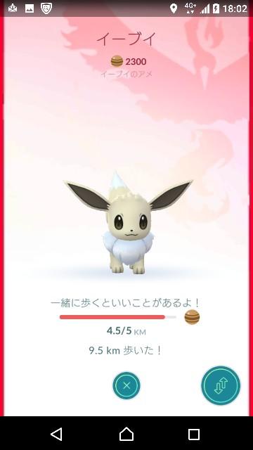 f:id:yousugitani:20180823224128j:image