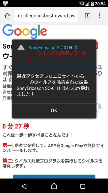f:id:yousugitani:20180826011648j:image